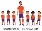 little school kids football... | Shutterstock .eps vector #1070961785