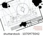 mechanical drawings on a white... | Shutterstock .eps vector #1070975042
