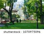 city park in summer  bright...   Shutterstock . vector #1070975096