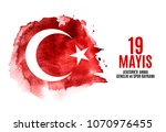 19th may commemoration of... | Shutterstock .eps vector #1070976455