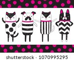 a set of four quirky cat and... | Shutterstock .eps vector #1070995295