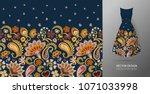 seamless vertical fantasy... | Shutterstock .eps vector #1071033998