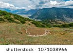 the ancient theater of... | Shutterstock . vector #1071038966