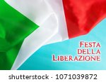 april 25 liberation day text in ... | Shutterstock . vector #1071039872