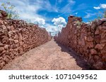 a view of the ancient ruins of... | Shutterstock . vector #1071049562