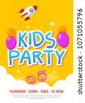 kids fun party celebration... | Shutterstock .eps vector #1071055796