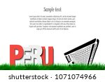 word peru and soccer ball in... | Shutterstock .eps vector #1071074966