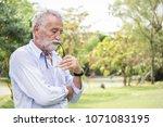 portrait of stressful sad... | Shutterstock . vector #1071083195