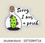 sticker with cactus in... | Shutterstock .eps vector #1071084716