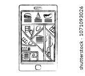 grunge smartphone gps... | Shutterstock .eps vector #1071093026