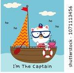 cat in the boat | Shutterstock .eps vector #1071113456