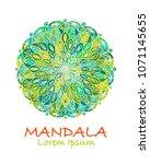 mandala ornament  green pattern ... | Shutterstock .eps vector #1071145655