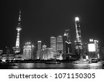 a night view of the bund ... | Shutterstock . vector #1071150305