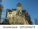 bran castle  transylvania ... | Shutterstock . vector #1071254675