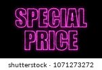 letters of special price text... | Shutterstock . vector #1071273272