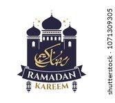 ramadan kareem badge or logo or ...   Shutterstock .eps vector #1071309305