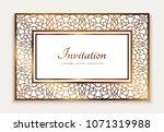 vintage gold rectangle frame... | Shutterstock .eps vector #1071319988