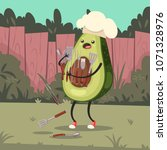 funny avocado in a chef hat... | Shutterstock .eps vector #1071328976