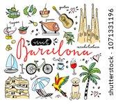 barcelona cute icons set. visit ...   Shutterstock .eps vector #1071331196