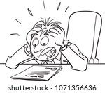 illustration of an angry... | Shutterstock .eps vector #1071356636