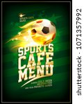 sports cafe menu card with... | Shutterstock .eps vector #1071357992