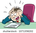 illustration of an angry... | Shutterstock .eps vector #1071358202
