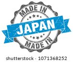 made in japan round seal | Shutterstock .eps vector #1071368252