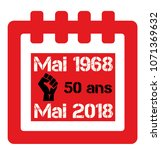 may 1968 events in france  50th ... | Shutterstock . vector #1071369632