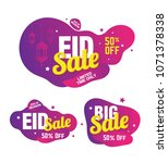 eid festival sale  offer design ... | Shutterstock .eps vector #1071378338