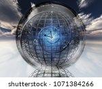 spiral of time inside crystal... | Shutterstock . vector #1071384266