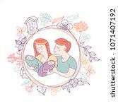 happy family. international... | Shutterstock .eps vector #1071407192