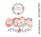 happy family. international... | Shutterstock .eps vector #1071407195