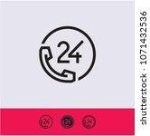 24 hour service icon  twenty... | Shutterstock .eps vector #1071432536