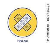 first aid related offset style... | Shutterstock .eps vector #1071436136