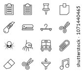 flat vector icon set  ... | Shutterstock .eps vector #1071440465