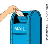 Hand Drops Letter Into Mailbox...