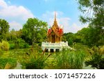 chinese temple in lumpini park... | Shutterstock . vector #1071457226