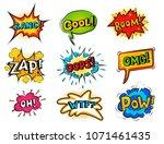 pop art comic speech bubble... | Shutterstock .eps vector #1071461435