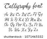 vector handwritten lettering...   Shutterstock .eps vector #1071465332
