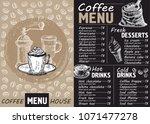 coffee restaurant brochure... | Shutterstock .eps vector #1071477278