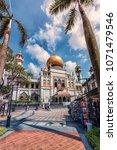 april 2018   singapore   sultan ... | Shutterstock . vector #1071479546