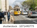 lisbon  portugal. aprile 2018.  ... | Shutterstock . vector #1071490775