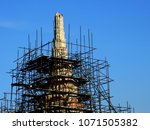 Scaffolding Of Repair Ancient...