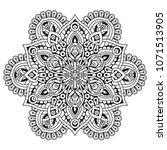 black and white mandala vector... | Shutterstock .eps vector #1071513905
