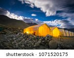 tented tourist camp on lake...   Shutterstock . vector #1071520175