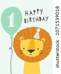 cute lion first birthday... | Shutterstock .eps vector #1071539018
