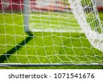 net of a soccer goal. soccer or ... | Shutterstock . vector #1071541676