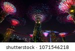 gardens by the bay  singapore   ...   Shutterstock . vector #1071546218