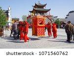 on april 6  2018  wugongzhen ... | Shutterstock . vector #1071560762