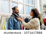sale  shopping  fashion and... | Shutterstock . vector #1071617888